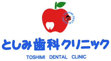 としみ歯科クリニック